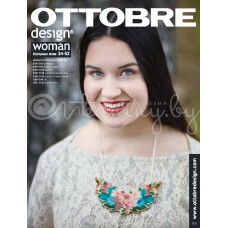 Журнал OTTOBRE Woman 5 2016