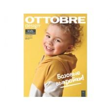 Журнал OTTOBRE 1 2021 детский