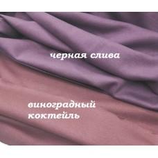 Кашкорсе с лайкрой Виноградный коктейль (продажа от 1м)