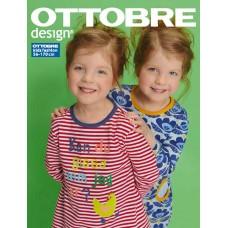 Журнал OTTOBRE 1 2016 детский