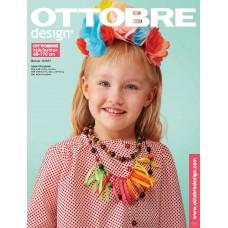 Журнал OTTOBRE 1 2017 RUS