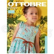 Журнал OTTOBRE 3 2019 детский