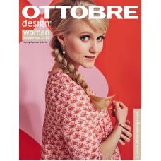 Журнал OTTOBRE Woman 2 2018