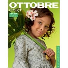 Журнал OTTOBRE 3 2018 детский