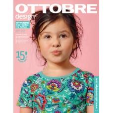 Журнал OTTOBRE 3 2015 детский