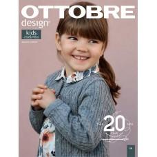 Журнал OTTOBRE 4 2020 детский