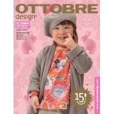Журнал OTTOBRE 4 2015 детский рус