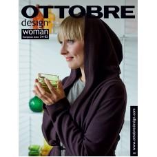 Журнал OTTOBRE Woman 5 2018