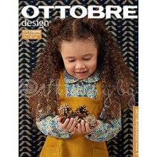 Журнал OTTOBRE 4 2017 kids