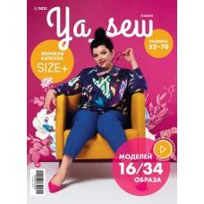 Журнал Ya_sew 1 выпуск 2021 женский +SIZE