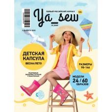 Журнал Ya_sew 3-2020 детский